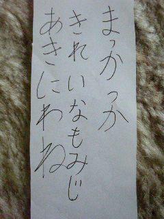 娘の俳句(2)